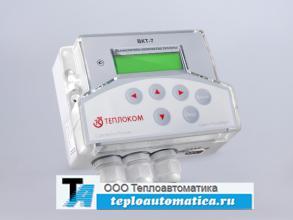 Тепловычислитель для теплосчетчиков