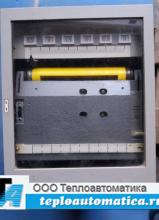 Распродажа - регистрирующий прибор КСП2-004, 8,5...11 рН