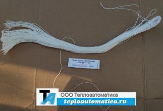 Тросик-шнур лавсановый ШЛ-0,65