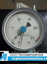 Распродажа дифманометр ДСП-4Сг-М1, 0-2,5 кгс/см2, перепад 2,5 кгс/см2