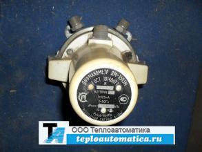 Преобразователь разности давлений ДМ-3583М 2,5 кПа