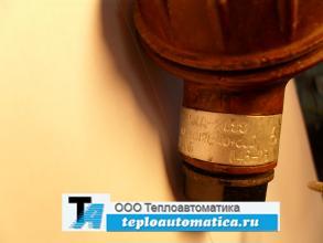 Распродажа термоэлектрический преобразователь (термопара) ТХА-2088 ХА(К)/2/ -40+600