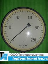 Распродажа Манометр МП-5, 0-250 кгс/см2 (0-100 кгс/см2)