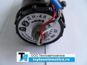 Распродажа датчик-реле напора ДН-40 0,4-40 кПа