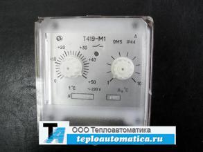 Датчик-реле температуры Т419-М1, 0+50*С