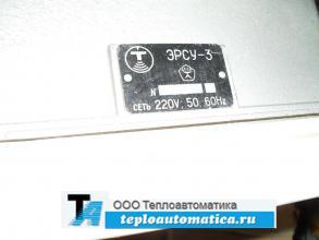 Распродажа сигнализатор уровня ЭРСУ-3 (блок без датчиков)