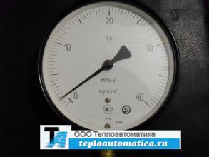 Распродажа манометр МП4-У, 0-40кгс/см2