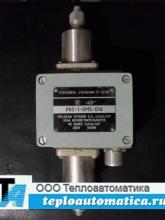 Распродажа датчик РКС-1-ОМ5-01А (02А) 0,2-2,5 (0,5-4)кг, ~220В