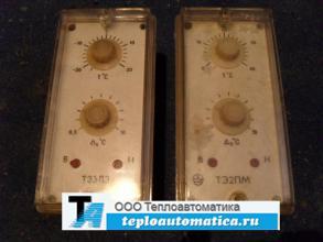 Распродажа регулятор температуры ТЭ3П3, -20+20*С, ТЭ2ПМ, 0+40*С