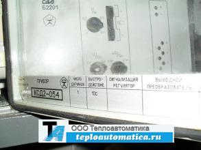 Распродажа регистрирующий прибор КСД2-054, 0-100м3/ч (0-2500м3/ч, 0-4000м3/ч)