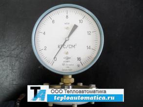 Манометр МТИ-160, 0-16кгс/см2 с мембраной РМ-5320, кл.-1,0 - цена 2400,00 руб. с НДС