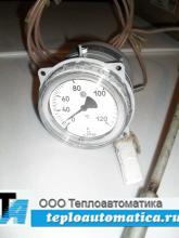Термометр конденсационный показывающий ТКП-100Эк-М1-УХЛ4, 0-120*С, 2,5м, кл.-1,5