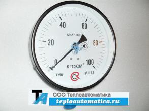 Распродажа Манометр ТМ-610Р, 0-100кгс/см2, кл.т. - 1,5