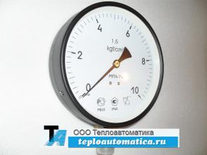 Распродажа Манометр МП4-Уф, 0-10кгс/см2