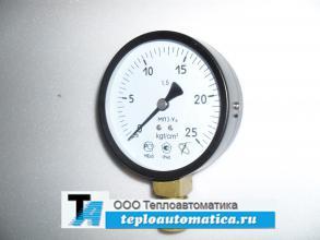 Распродажа Манометр МП3-Уф, 0-25кгс/см2, кл.т.-1,5