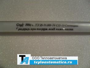 Распродажа термометр специальный СП-73, +8+38*С