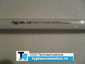 Распродажа термометр лабораторный с конусным шлифом ТЛ-50, исп.-12