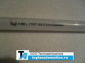 Распродажа термометр лабораторный ТЛ-4, исп.-3, +50+105*С