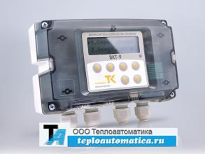 Тепловычислитель ВКТ-9
