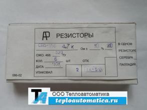 Распродажа резистор СП5-35Б-4,7кОм, +_10%.