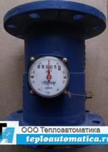 Распродажа - счетчик воды MZ-150 (Powogaz), 350м3/ч