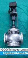 Клапан регулирующий 25ч940нж, Ду80, Ру16, двухходовой