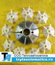 Вентилятор алюминиевый (крыльчатка охлаждения)