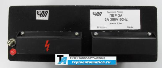 Распродажа пускатель бесконтактный реверсивный ПБР-3А
