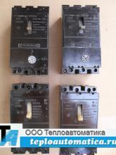 Распродажа Автоматические выключатели АЕ-2043, АЕ-2046