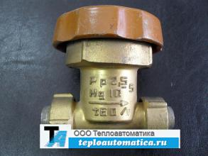 Распродажа клапан 15Б50Р3М Ду10мм