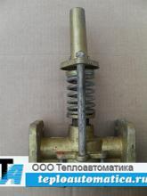 Распродажа клапан 21Б4бк, Ду25