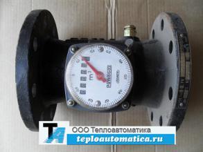 Распродажа счетчик воды MZ-80 (Powogaz), 110м3/ч