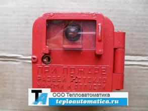 Кнопка ПКИЛ-9 красная разбей стекло нажми и отпусти