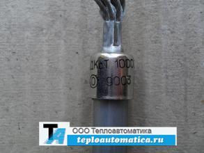 Распродажа лампа ДКсТ-10000-2