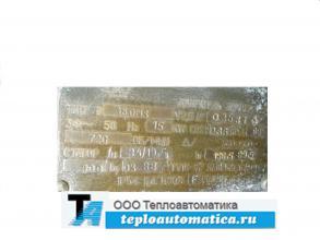 Распродажа двигатель асинхронный В180М8У2,5 15х720