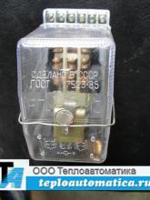 Распродажа реле РПУ-2-М3, -24В, 4р+4з