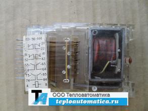 Распродажа реле промежуточное ПЭ36-144, ~110В