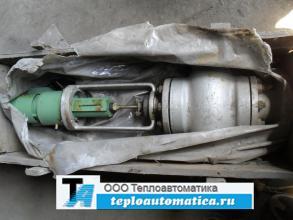 Распродажа клапан (вентиль) трехходовой смесительный 27ч908нж с ЕСПА 02 РИ04, Ду80, Ру16