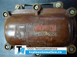 Распродажа пост управления КУ-93 1ExdIIBT5