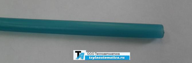 Распродажа Трубка полиамидная Dнар.=6мм/Dвнут.=4мм для гидро и пневмосистем светло-голубая полупрозрачная