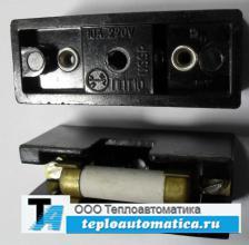Распродажа Предохранитель ППТ-10 с вставкой 6 или 10А