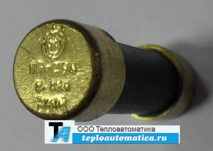 Распродажа предохранитель ПР-2, 6-15А, от 30шт.