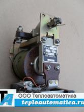 Распродажа реле РЭВ-312, 10А