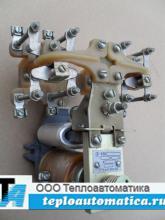 Распродажа реле РЭВ-812, РЭВ-818, -220В