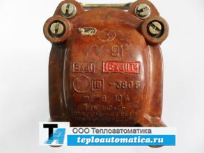 Распродажа пост управления КУ-91 1ExdIIT4