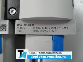 529775 MS6-LOE-1/2-R p1 max: 16 bar/ 240 psi/ 1.6 MPa; t max: +60*C